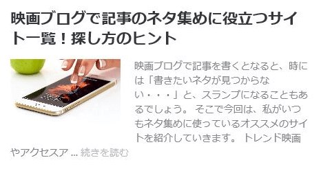 Pz-LinkCard設定画面1